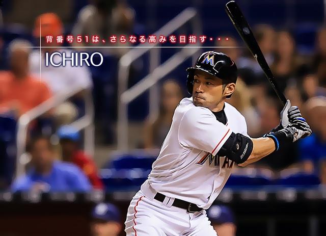 9.9ichiro3023-go.jpg