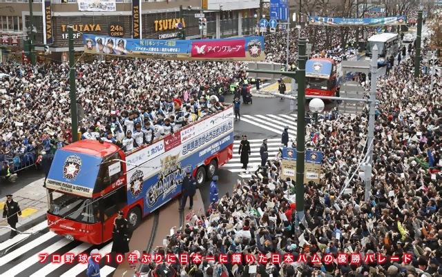 11.21hokkaido-win1.jpg