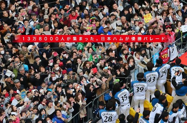 11.21hokkaido-win2.jpg