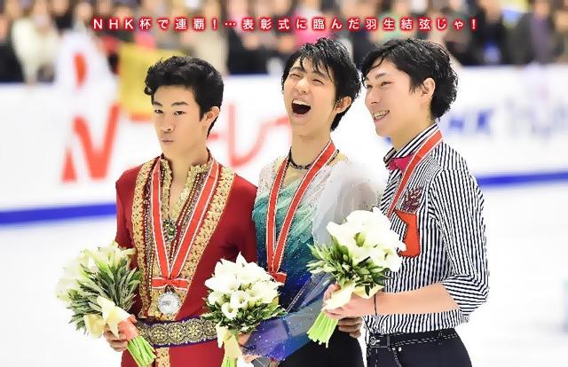 11.28yuzuru-win.jpg