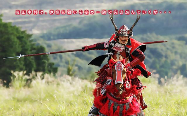 12.12yukimura-go.jpg