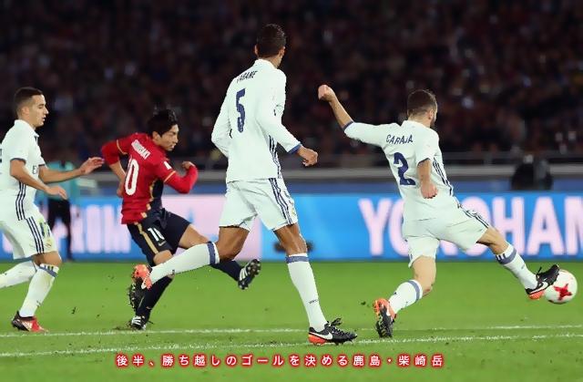 12.19Football-K.jpg