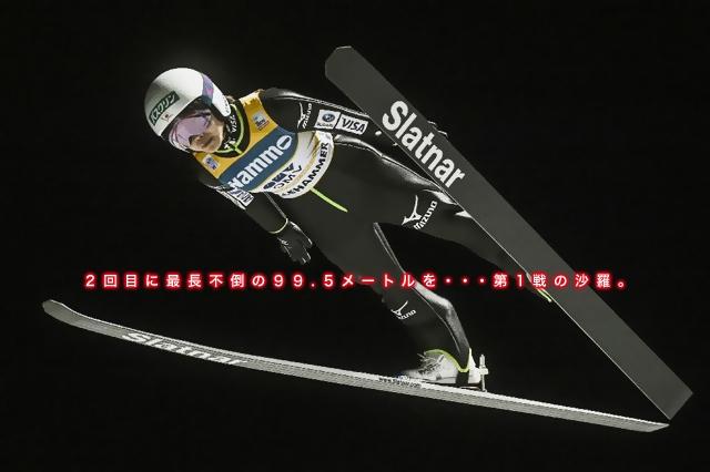 12.4sawa-win1.jpg