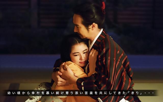12.6kiri-yukimura-4.jpg