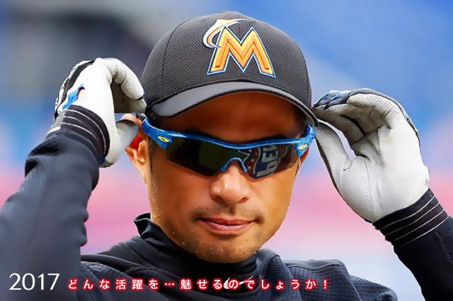 4.10ichiro-2.jpg