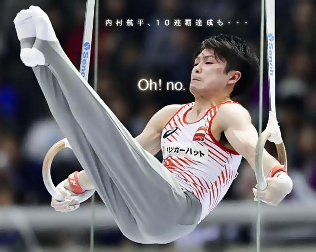 4.10uchimura-win.jpg