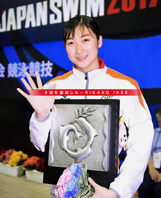 4.17rikako-win4A.jpg