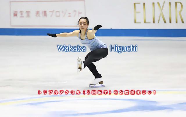 4.19higuchi-ok.jpg