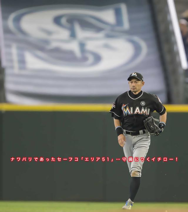 4.21ichiro-0.jpg