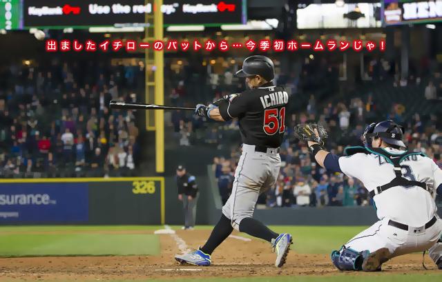 4.21ichiro-3.jpg