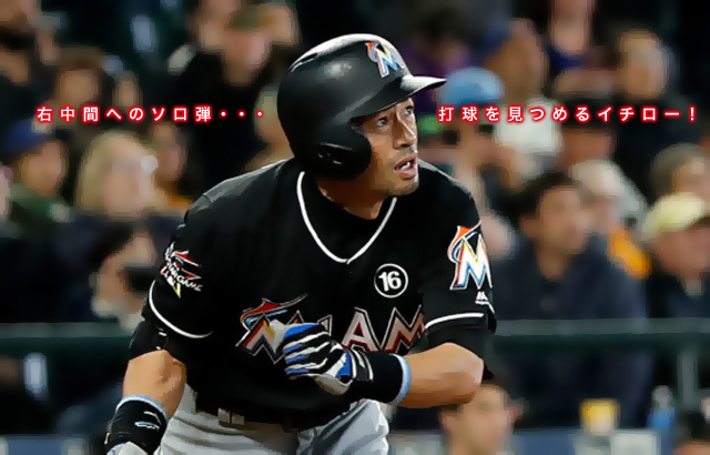 4.21ichiro-4.jpg