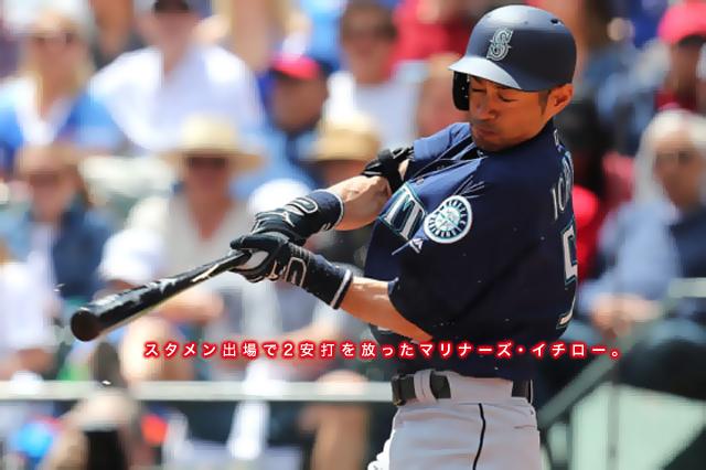 4.23ichiro-go.jpg