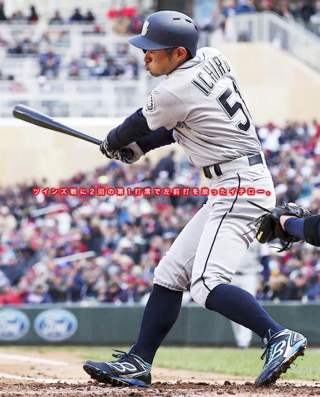 4.6ichiro-hit.jpg