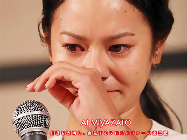 5.29aichan-cry.jpg