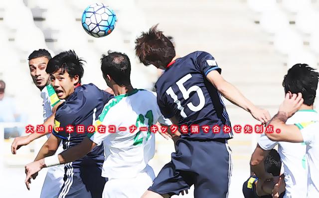 6.14osako-goal1.jpg