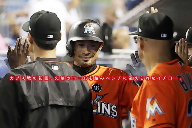 6.26ichiro-02.jpg