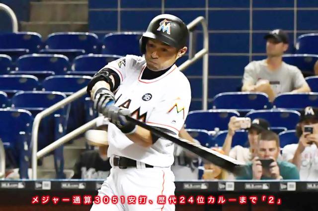 6.28ichiro-V1.jpg