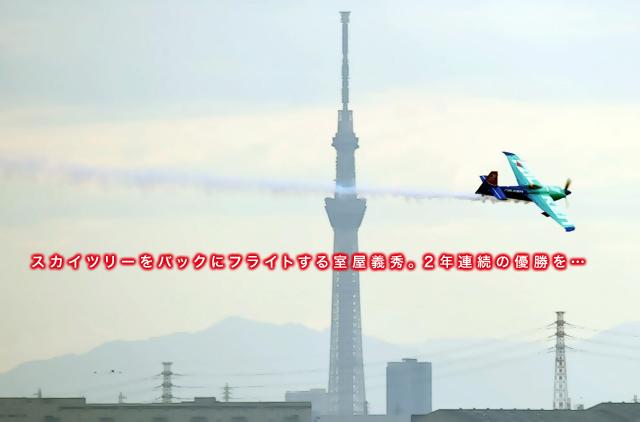 6.5muroya-2.jpg