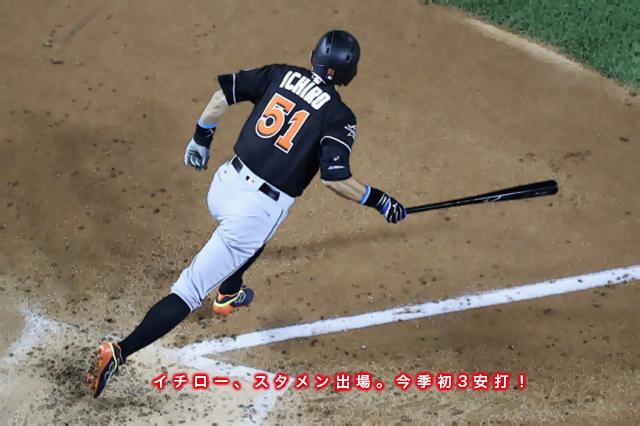 8.10ichiro3-2.jpg