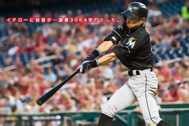8.10ichiro3-3.jpg