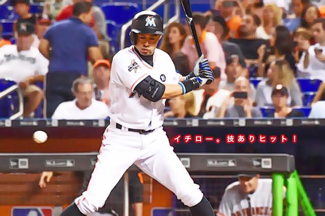 8.16ichiro-yes.jpg