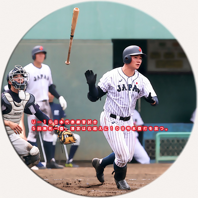 8.25kiyomiya-2.jpg